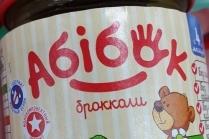Суп из кабачков для ребенка