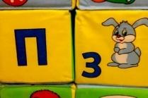 Как научить ребенка запоминать буквы