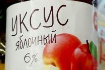 Чем полезен яблочный уксус для сосудов