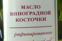 Применение масла виноградной косточки для волос