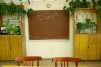 Как научить ребенка математике (1 класс)