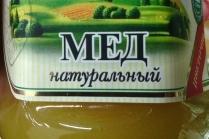Маски для волос с медом и горчицей