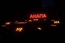 Что посмотреть в Анапе зимой